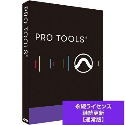 9935-66070-00 Annual Upgrade & Support Plan Renewal for Pro Tools【smtb-k】【ky】
