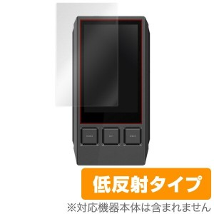 iBasso Audio DX80 保護フィルム OverLay Plus for iBasso Audio DX80 液晶 保護 フィルム シート シール アンチグレア 非光沢 低反射