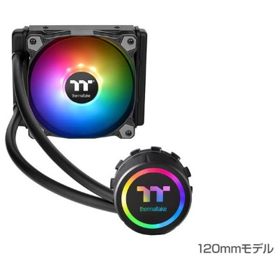 Thermaltake CPUクーラー Water 3.0 120 ARGB Sync CL-W232-PL12SW-A [CLW232PL12SWA]