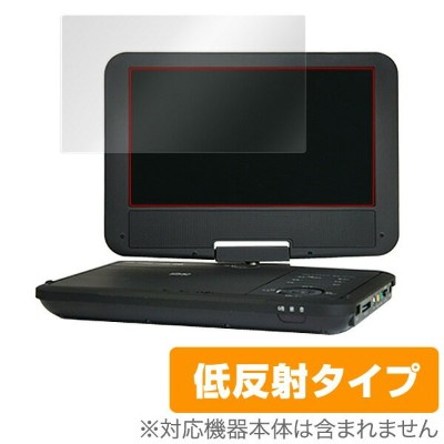 Wizz ポータブルDVDプレーヤー 用 保護 フィルム OverLay Plus for Wizz ポータブルDVDプレーヤー DV-PW920 / WDN-91 / DV-PW920P /...