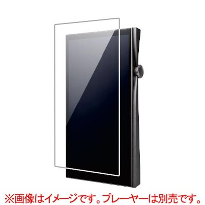 musashino LABEL A&futura SE100用液晶保護ガラスwith背面保護ガラス クリア CP-SE100GF [CPSE100GF]【SPSP】