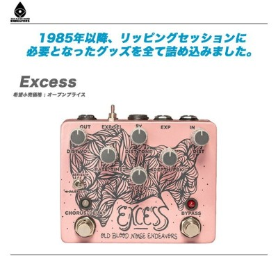 Old Blood Noise Endeavors エフェクター『Excess』【代引き手数料無料!】