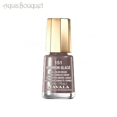 マヴァラ ミニ カラー ヴェルニ 5ML 151 MARRON GLACE MAVALA MINI COLOR VERNIS [1512]