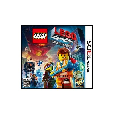 【3DS】LEGO ムービー ザ・ゲーム