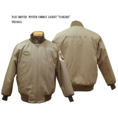 "TOYS McCOY (トイズマッコイ) TAXI DRIVER™ WINTER COMBAT JACKET ""TANKERS"" TMJ1615-16AW「P」フライトジャケット ミリタリー メンズ..."