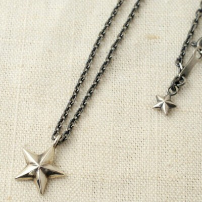 Atease NEW MILITARY STAR SV NECKLACE