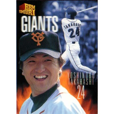 BBM1999 読売 GIANTS Collection SP CARD No.S9 高橋由伸