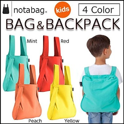 notabag ノットアバッグ KIDS BAG&BACKPACK バッグ&バックパック NTB006 Yellow 【人気 おすすめ】