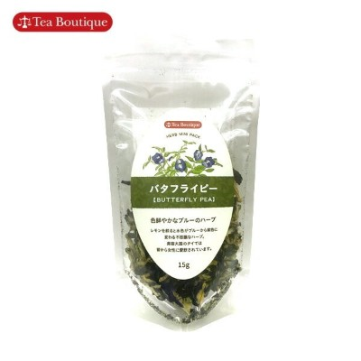 tea boutique butterfly pea バタフライピー 15g