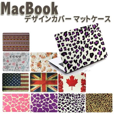 MacBook Air Pro Retina 11 13 15インチ 2013 2014 2015年発売 New Air 11 13インチ ( Mid2013 Early2014 2015 ) &...