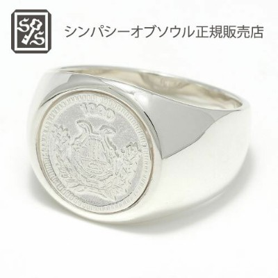 SYMPATHY OF SOUL Classic Coin Ring / Good Luck - Silver