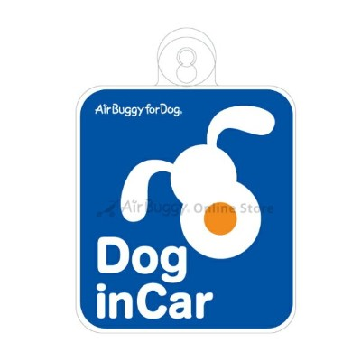 AirBuggy for dog Dog in Car[犬 ペット 車 ステッカー][M便 1/2]