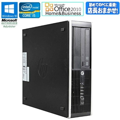 ★Core i5 店長おまかせ!★ Microsoft Office Home and Business 2010セット 【新品キーボード&マウス付!】 【中古】 デスクトップパソコン 中古パソコン...