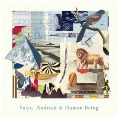 【CD】 Salyu / Android&HumanBeing(初回限定盤)
