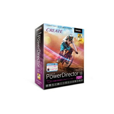 PowerDirector 18 Ultimate Suite 通常版 サイバーリンク ※パッケージ版