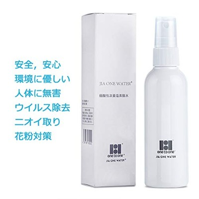JIA ONE WATER (ONE TO ONE)次亜塩素酸消毒スプレー 医用レベル 幅広い除菌スプレー 家庭用 ニオイ取り 消臭スプレー 冷蔵庫のニオイ取り 口臭の予防 ファーストチョイスのキャン...