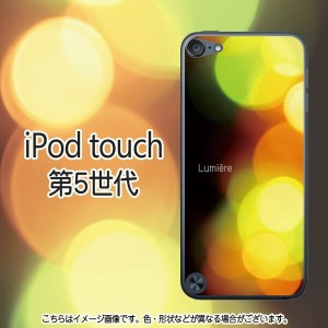 douce(イエロー)-iPodtouch5ケース クリスマス