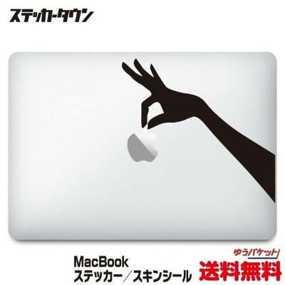 "MacBookステッカー スキンシール ""The Hand Picking Apple"" MacBook 12"