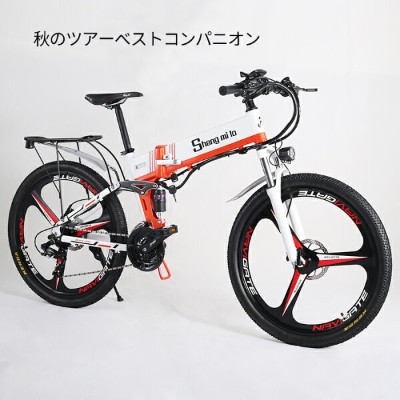 Shengmilo M80-Y 電動アシスト折り畳み自転車 26インチ 21段変速 350w*12.8ah大容量リチウムバッテリー パワーフル 専用充電器付け マウンテンバイク 油圧デスクブレーキ...
