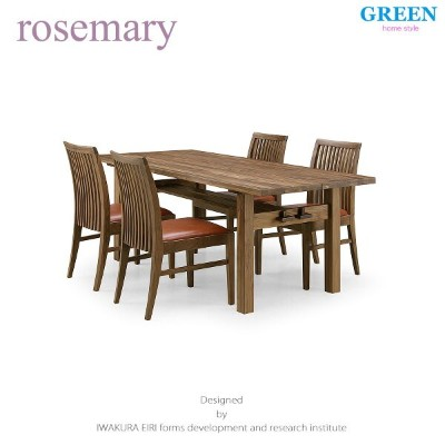 36%OFF [5点セット] GREEN home style ROSE MARY DINING TABLE 180 + SIDE CHAIR C (グリーン ホームスタイル ローズマリー...