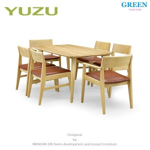 41%OFF [7点] GREEN home style YUZU DINING TABLE B140 + ARM CHAIR F + SIDE CHAIR F (グリーン ホームスタイル ユズ...