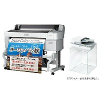 EPSON エプソン A0プラス 4色 SureColor SC-T52MSSC 学校関係者向け拡大コピー・A4スキャナセット