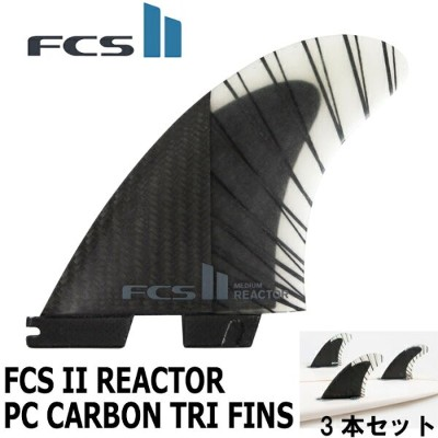 FCS2 FIN エフシーエス2フィン REACTOR PC Carbon Aircore リアクター カーボン エアコア トライフィン スラスター