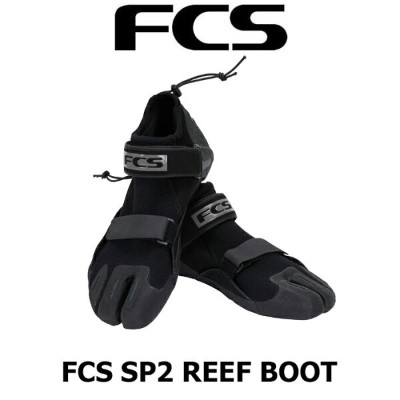 FCS エフシーエス SP2 REEF BOOT リーフブーツ 1.5mm マリンシューズ