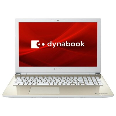 Dynabook ノートパソコン dynabook T6 P1T6MPEG [画面サイズ:15.6インチ CPU:第8世代 インテル Core i7 8550U(Kaby Lake Refresh)...