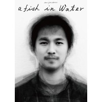 SALE OFF!新品DVD!【スケートボード】 A FISH IN WATER! 五味良太