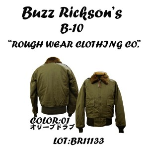 "BUZZ RICKSON'SバズリクソンズB-10""ROUGH WEAR CLOTHING CO.""Jacket,Frying,IntermediateBR11133フライトジャケット ミリタリー..."