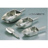 TKG/Total Kitchen Goods FKO-02001 18-8氷スコップ(大)