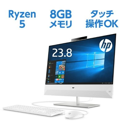 Ryzen5 8GBメモリ 256GB PCIe SSD + 2TB HDD 23.8型 タッチ液晶 HP Pavilion All-in-One 24(型番:9EF67AA-AAAB)...