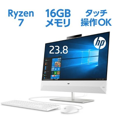 Ryzen7 16GBメモリ 256GB PCIe SSD + 2TB HDD 23.8型 タッチ液晶 HP Pavilion All-in-One 24(型番:9EF69AA-AABZ)...
