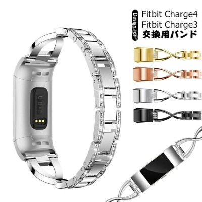 X-Design Fitbit Charge3 Charge4 交換用バンド フィットビット チャージ Charge3 金属ベルト 光沢 Fitbit Charge 3 対応 バンド 交換用...