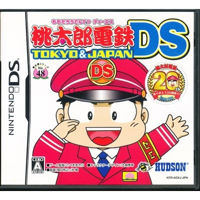 【DS】桃太郎電鉄DS TOKYO&JAPAN(箱あり・説なし) 【中古】DSソフト
