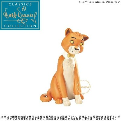 WDCC おしゃれキャット オマリー 1210014 The Aristocats Thomas Omalley The Alley Cat □