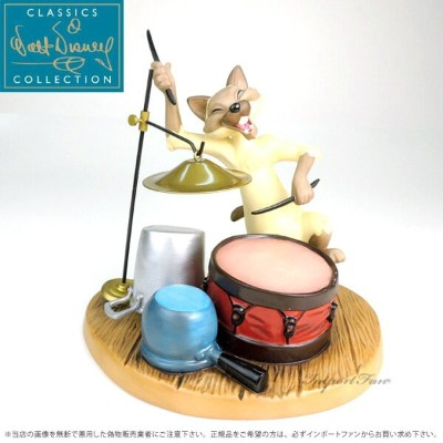 WDCC おしゃれキャット チャイニーズキャット 1230068 The Aristocats Chinese Cat Crazy Cat □