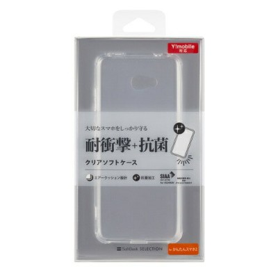 Softbank SELECTION SB-A001-SCAS/CL 耐衝撃抗菌クリアソフトケース かんたんスマホ2 クリア