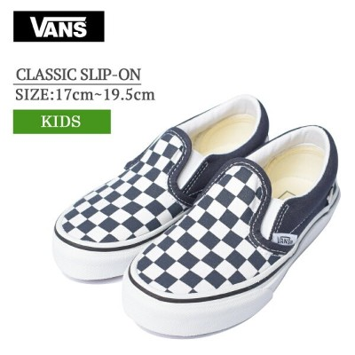 ★VANS KIDSバンズ キッズ【VN0A4BUT0HF】CLASSIC SLIP-ON(Checkerboard) India Ink/True Whiteクラシックスリッポン ブラック...