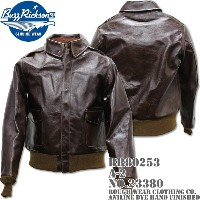 BUZZ RICKSON'S(バズリクソンズ)フライトジャケット A-2 No.23380 ROUGH WEAR CLOTHING CO. ANILINE DYE HAND FINISHED...