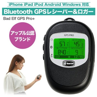 Bad Elf 2200 GPS Pro Bluetooth GPS レシーバー for iPod touch, iPhone, iPad(技適マーク付き)[国内正規品]