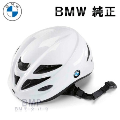 BMW 純正 BIKE ACCESSORY キッズ バイク ヘルメット
