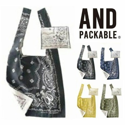 AND PACKABLE アンドパッカブル エコバッグ マルシェバッグ MARCHE BAG バッグ・鞄 エコバッグ エコバック コンビニ 買い物袋 サブバッグ