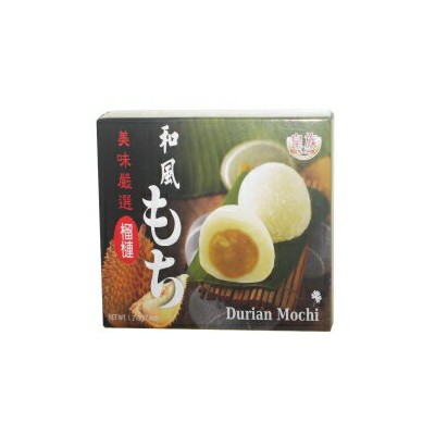 ドリアン餅、2パック Royal Family Durian Mochi, 2-pack
