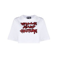 Versace Jeans Couture Rock ロゴ Tシャツ - ホワイト