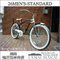 "【MODEL】レインボー""26MENS-STD""""湘南鵠沼海岸発信""《RAINBOW BEACH CRUISER ""26MENS-STD""》COLOR:YOUNG NAVYビーチクルーザー..."