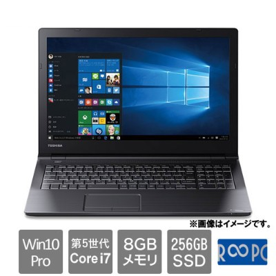 東芝 ☆永久保証の美品中古PC!☆PB65RCADM27AD5XRB [Satellite B65/R(Corei7 8GB SSD256GB Win10Pro64 15.6HD)]