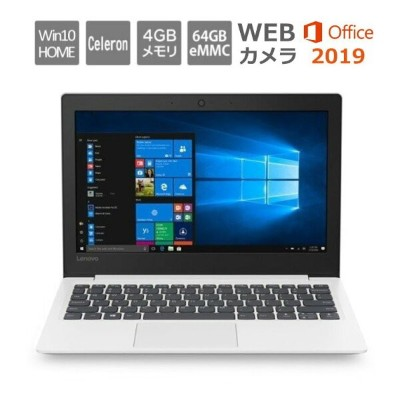 Lenovo ノートパソコン Ideapad S130 81J1009CJP 11.6型ワイド/ Windows 10/ Celeron /メモリ 4GB/ eMMC 64GB/ Office付き/...
