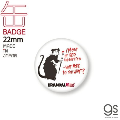Out Of Bed Rat 22mm豆缶バッジ ブランダライズド アート アート缶バッジ アクセサリー 人気 ネズミ BNK043 gs グッズ